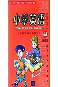 eBook compulsory education curriculum standard textbook: Primary English 6A (6 grade) (main textbook) epub